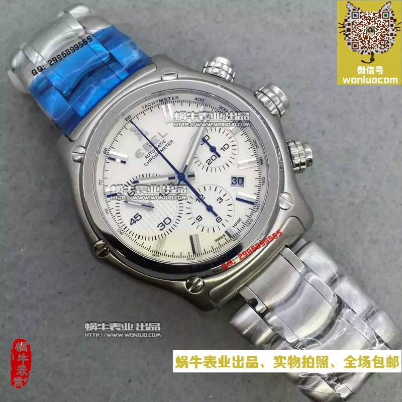 【NOOB厂超A高仿手表】玉宝 1911 BTR 系列1215620型号腕表 / YB002