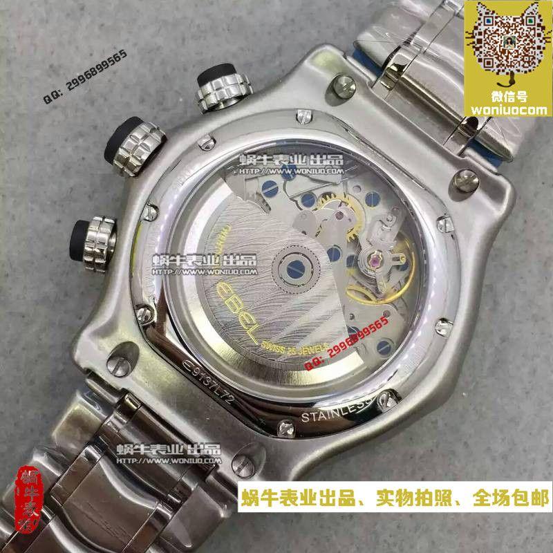 【NOOB厂一比一高仿手表】玉宝 1911 BTR 系列1215668男士机械腕表 / YB003