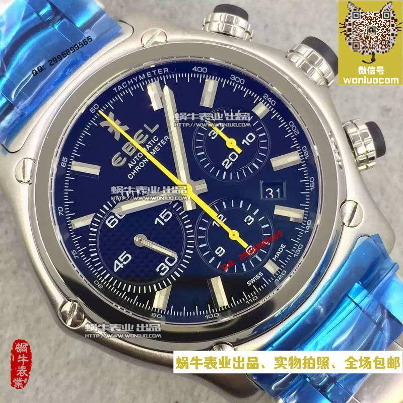 【NOOB厂顶级复刻手表】玉宝 1911 BTR 系列1215664男士机械腕表 / YB004