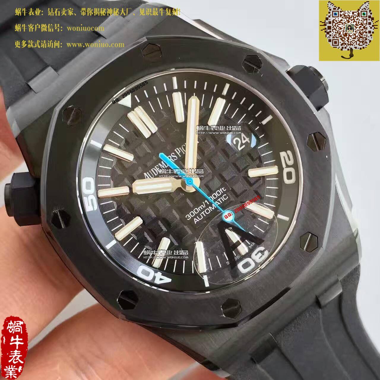 【JF厂一比一高仿手表】AP爱彼皇家橡树15703系列黑壳男表 / AP092