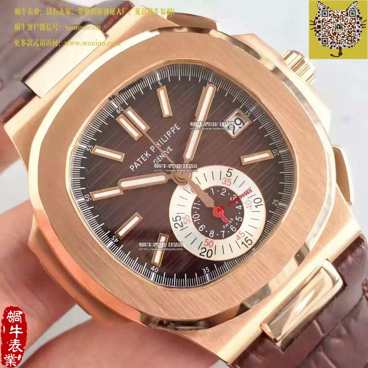 【BP厂1:1复刻手表】百达翡丽运动系列5980R 玫瑰金男士腕表 / BD182