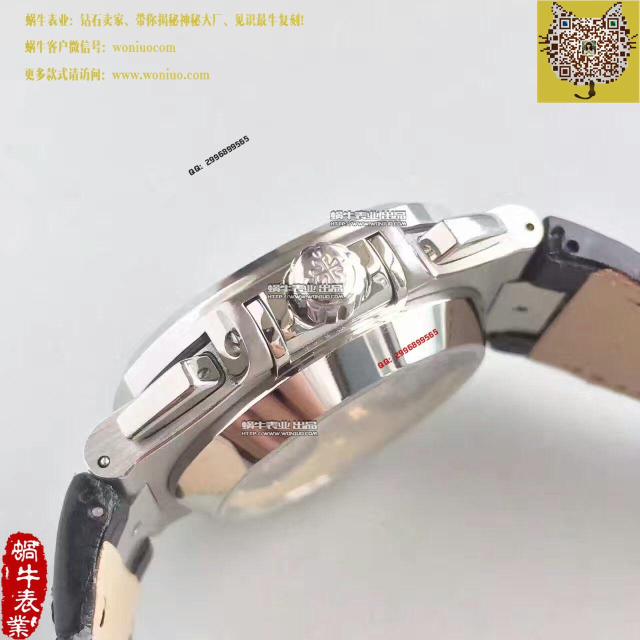 【BP厂一比一精仿手表】百达翡丽运动系列5980/1A-019男表 / BD183