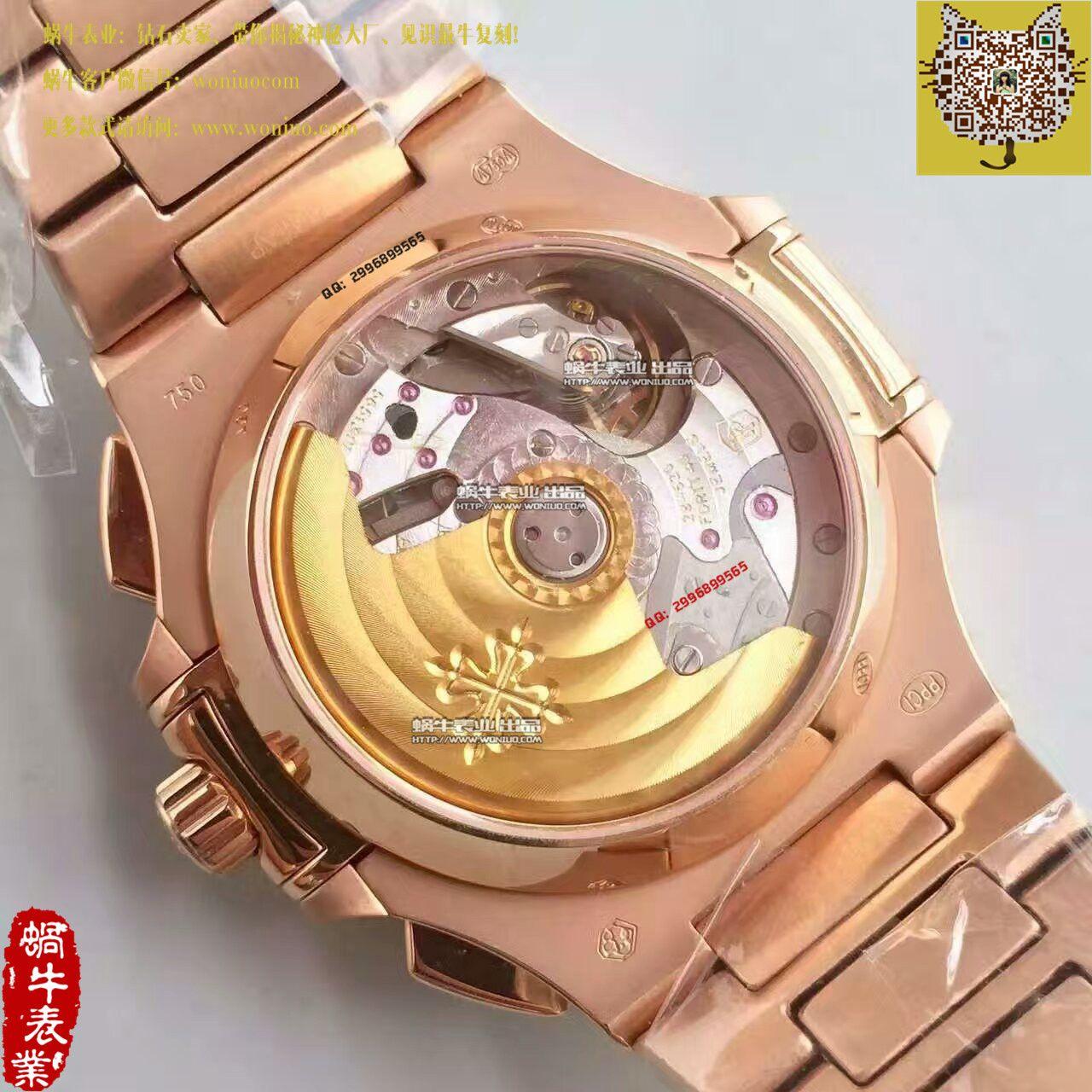 【BP厂1:1高仿手表】百达翡丽运动系列5980/1R-001腕表 / BD184
