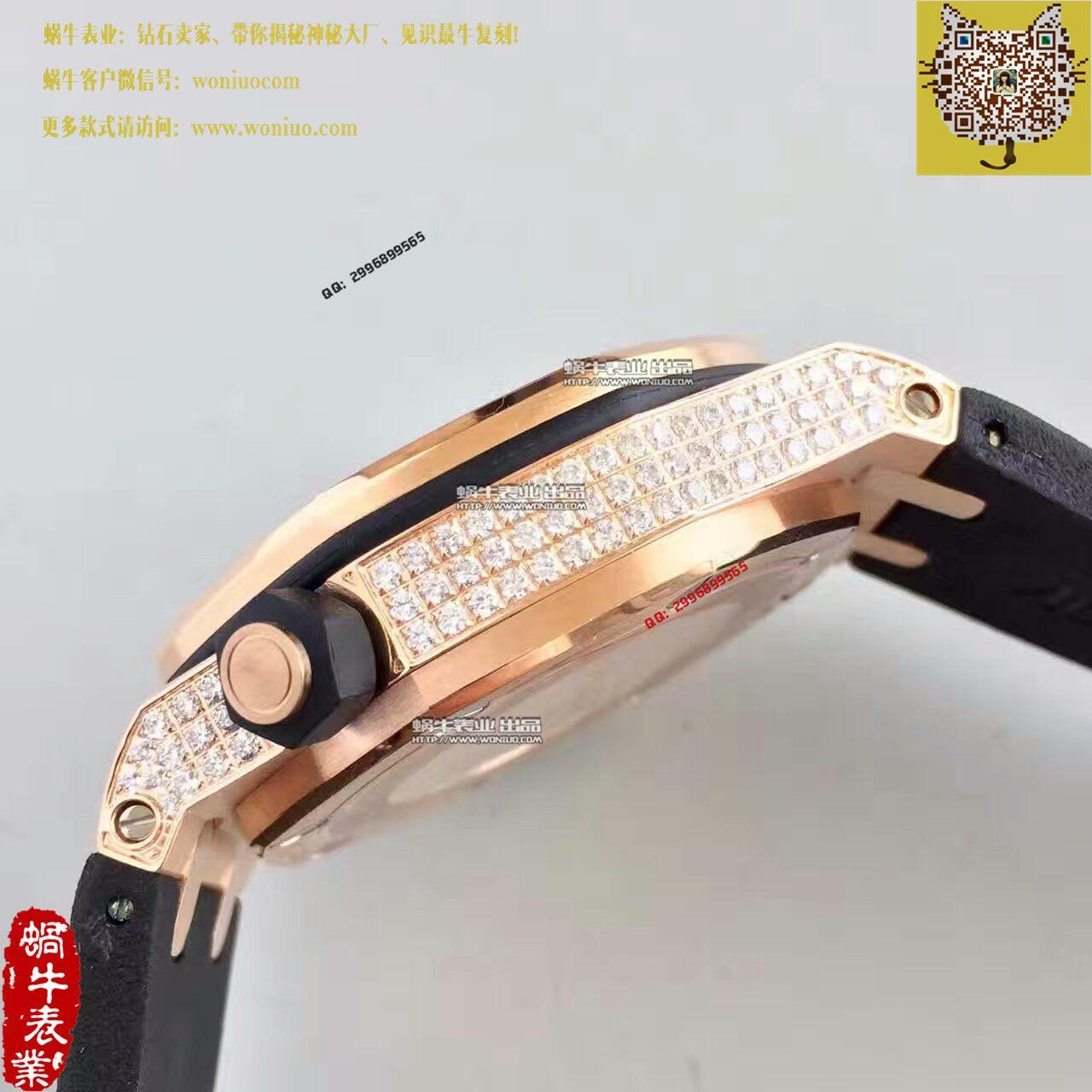 【JF厂1:1高仿手表】AP爱彼皇家橡树15703系列满天星极致奢华腕表 / AP096