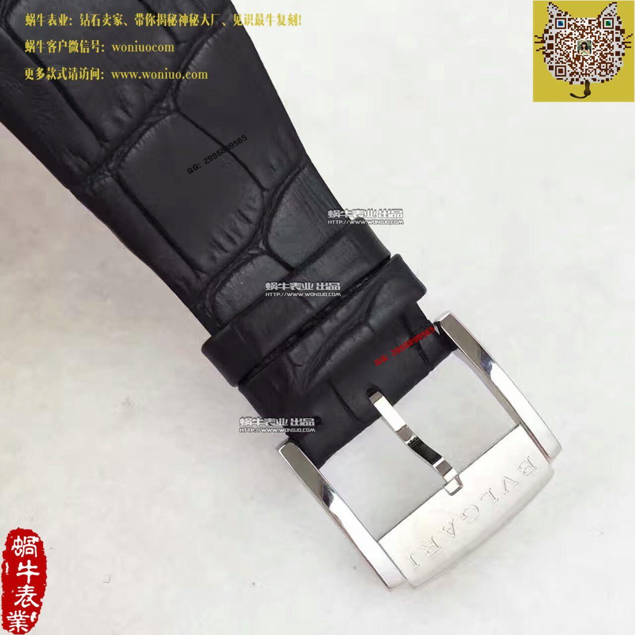 【TF厂1:1精仿手表】宝格丽OCTO系列102138 BGO40BPLTBXT腕表《手动陀飞轮》 / BG010
