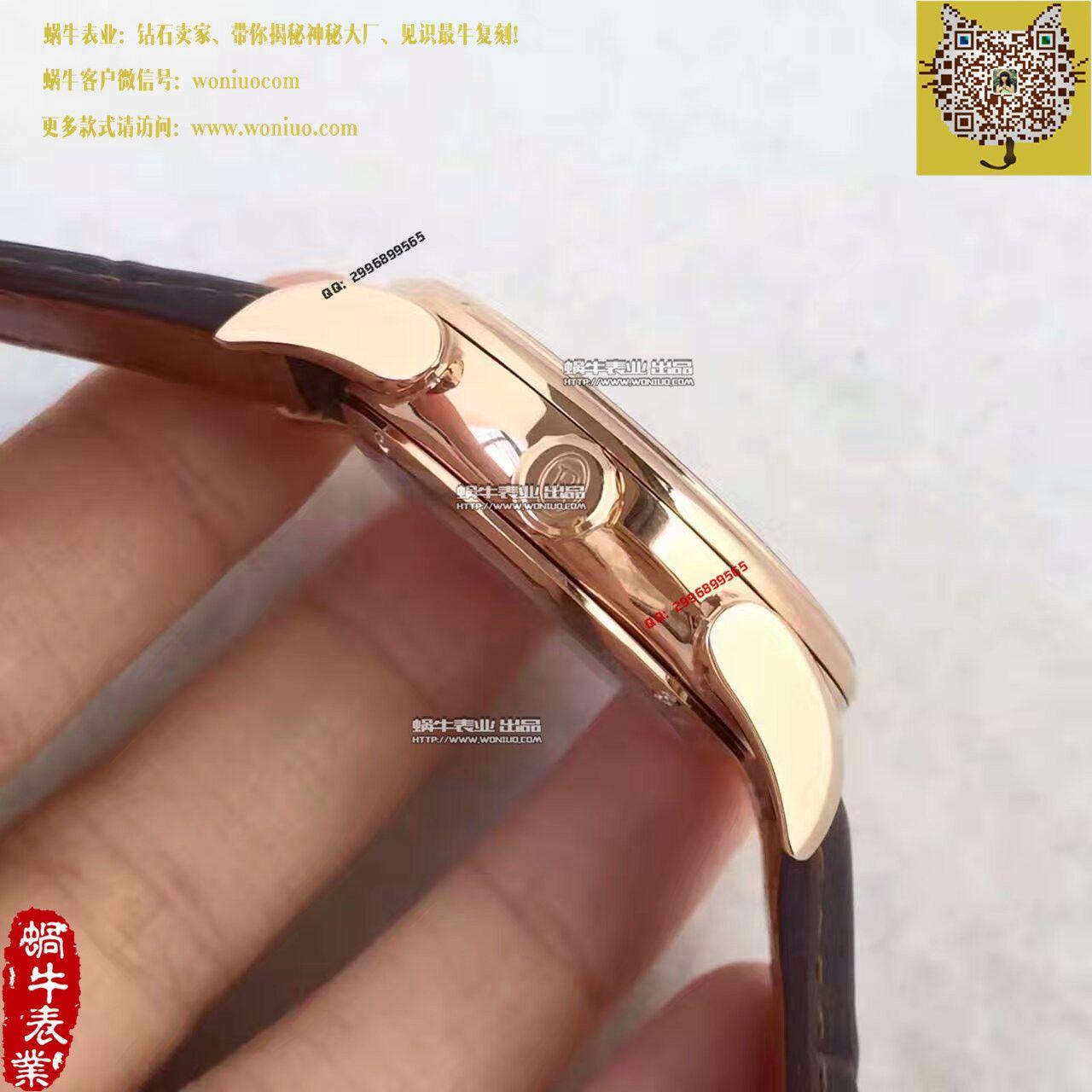 【一比一复刻手表】帕玛强尼Tonda系列PFC267-1002400-HA1241腕表 / PM021