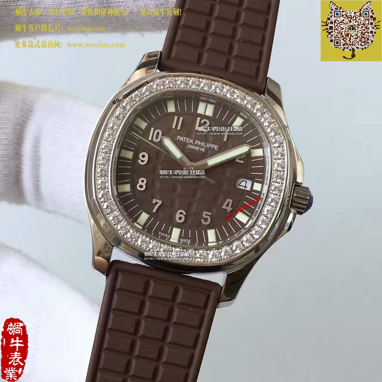 【BP厂1:1高仿手表】百达翡丽AQUANAUT系列5067A-023女士腕表 / BD187