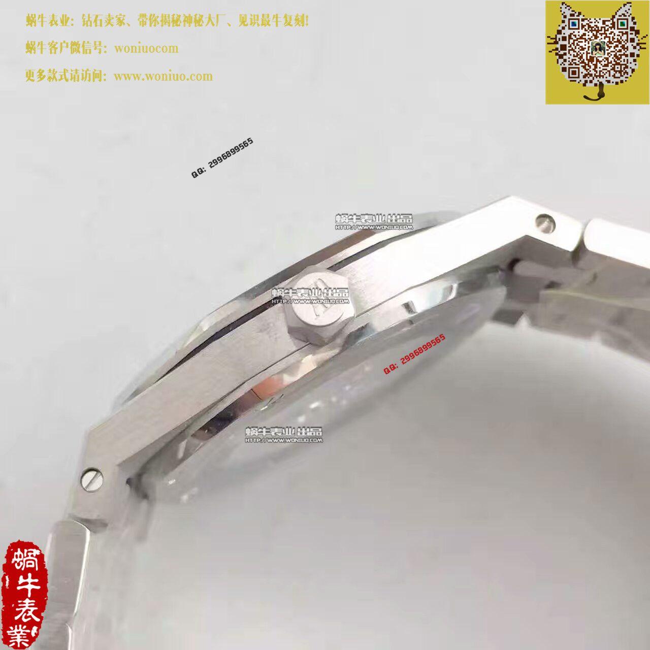 【JF厂一比一高仿手表】爱彼皇家橡树系列67653BC.GG.1263BC.01女士腕表 / AP101