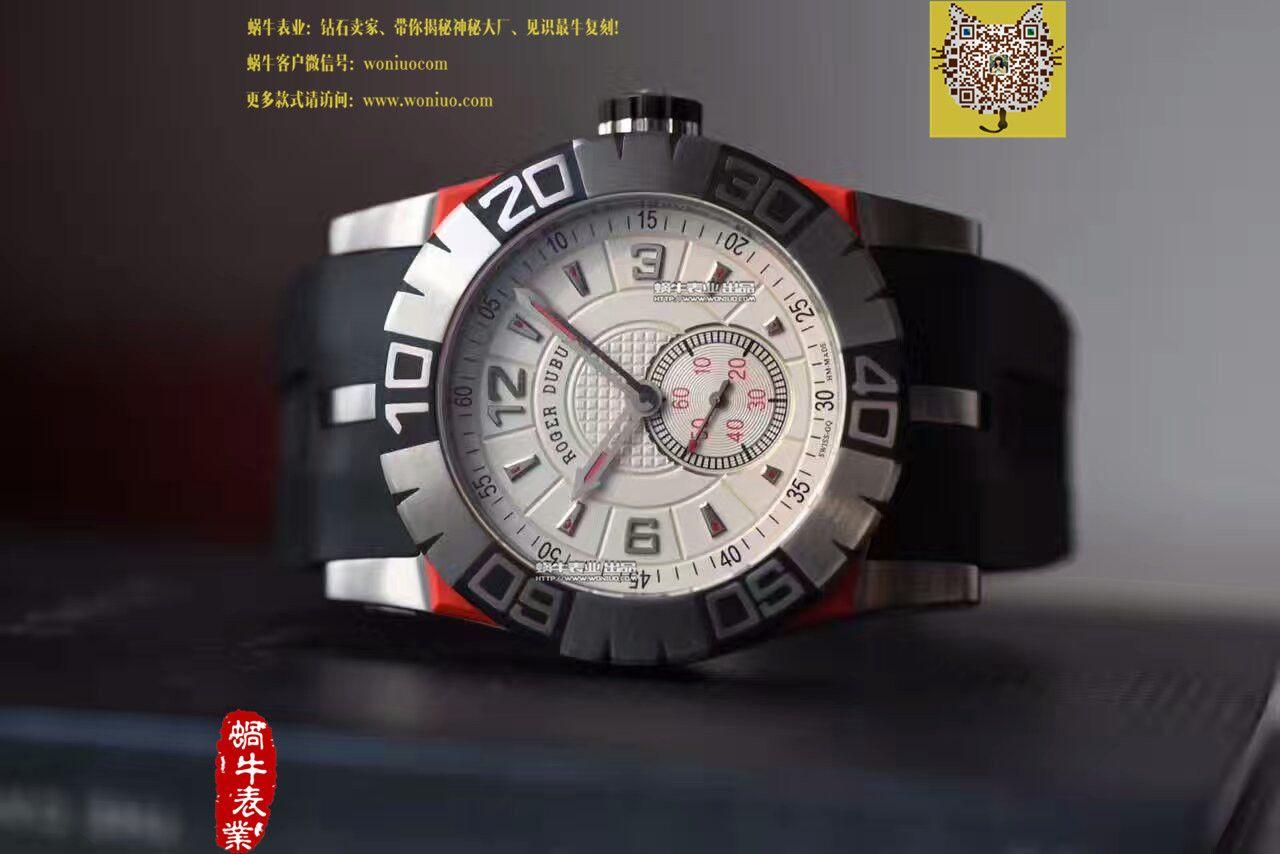 顶级一比一复刻罗杰杜彼手表 / LJ001