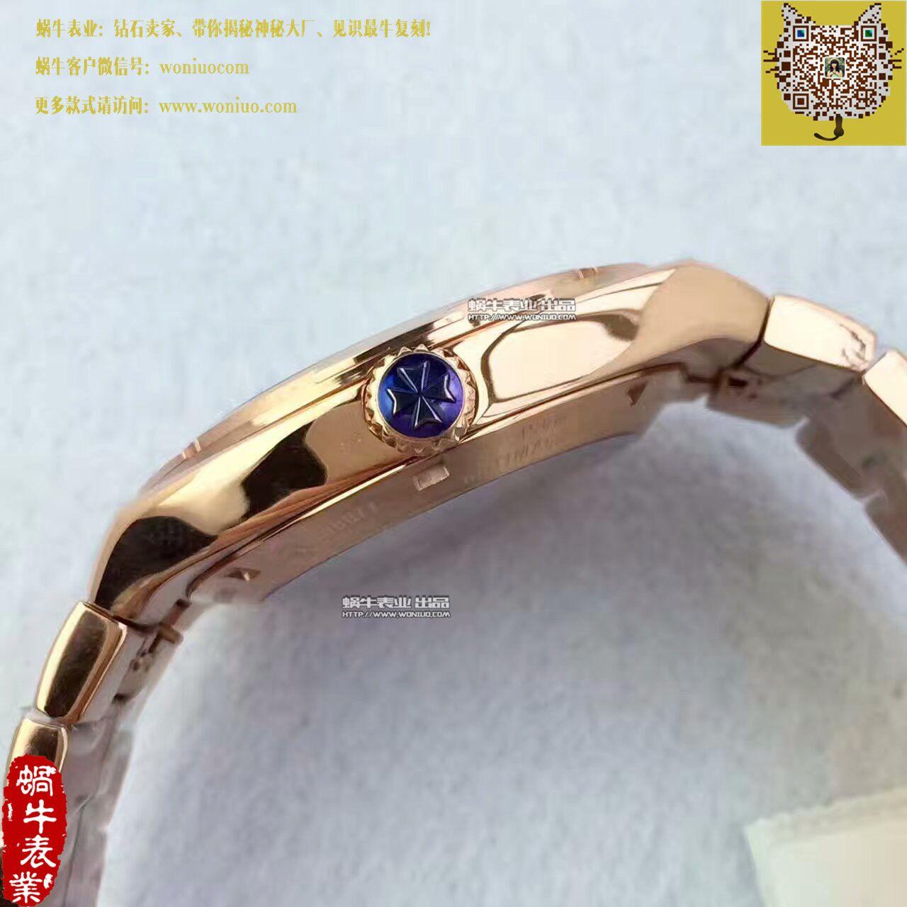 【8F一比一复刻高仿手表】江诗丹顿纵横四海系列4500V/000R-B127腕表 / JS177