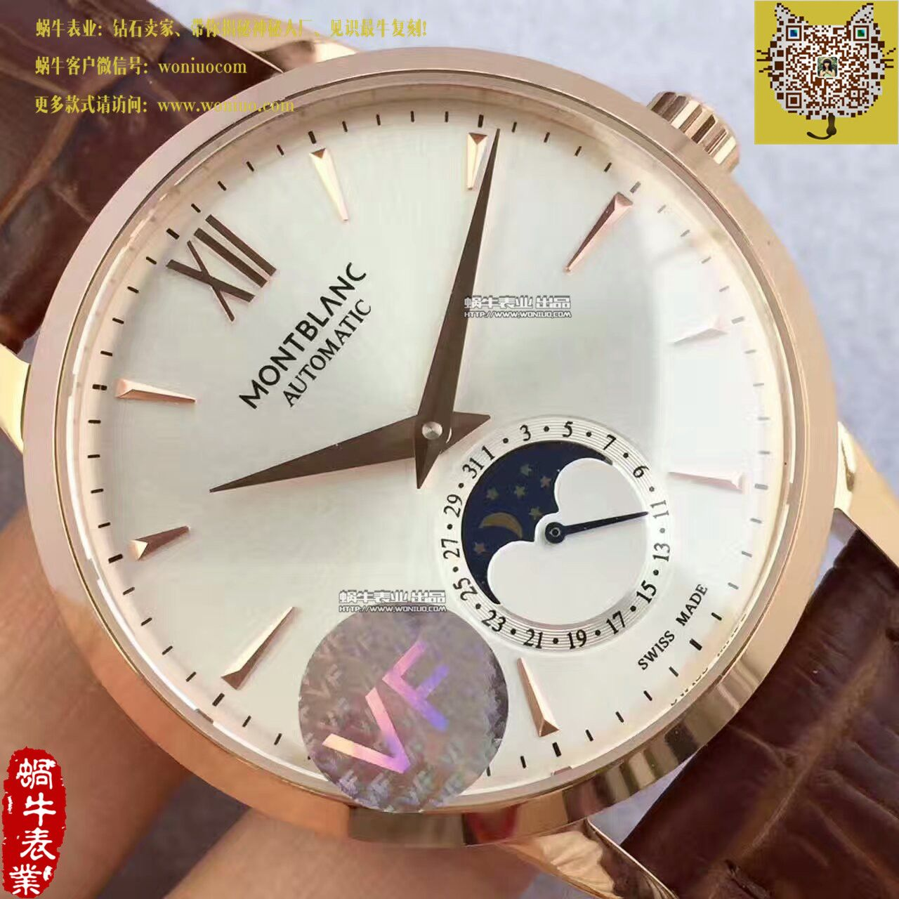 【VF1:1顶级高仿手表】万宝龙HERITAGE SPIRIT系列U0111185腕表 / MB002