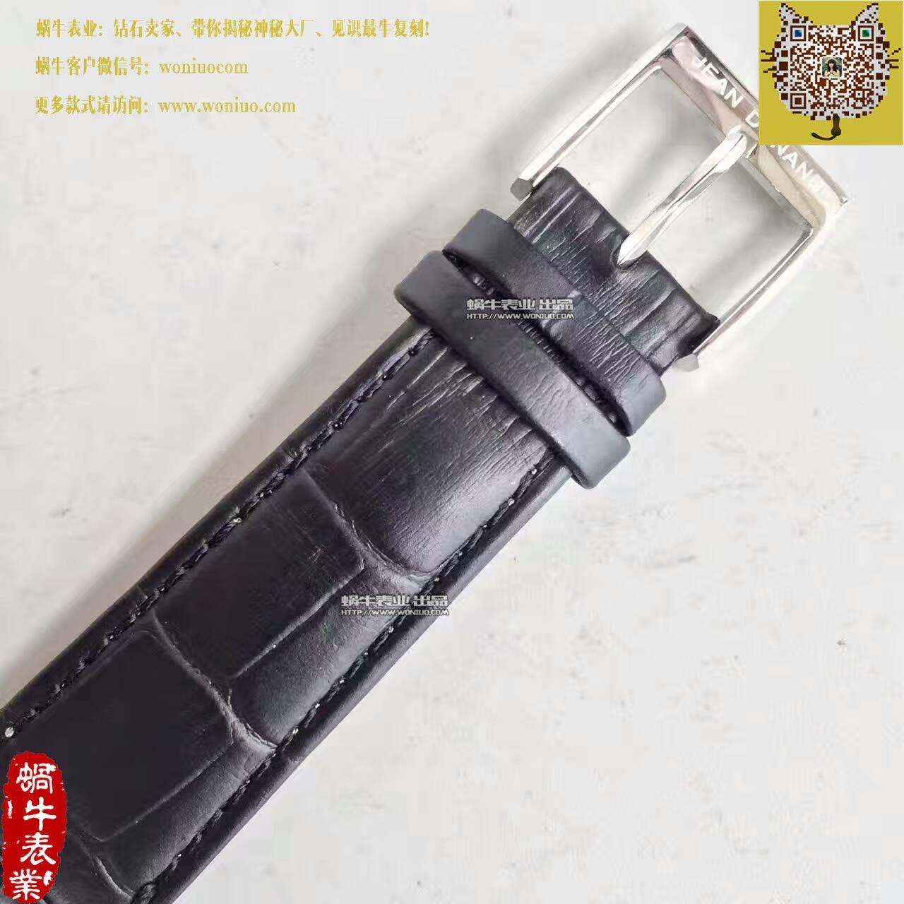 【轨道飞轮】复刻界的又一神作!尊皇轨道陀飞轮腕表 / ZH01