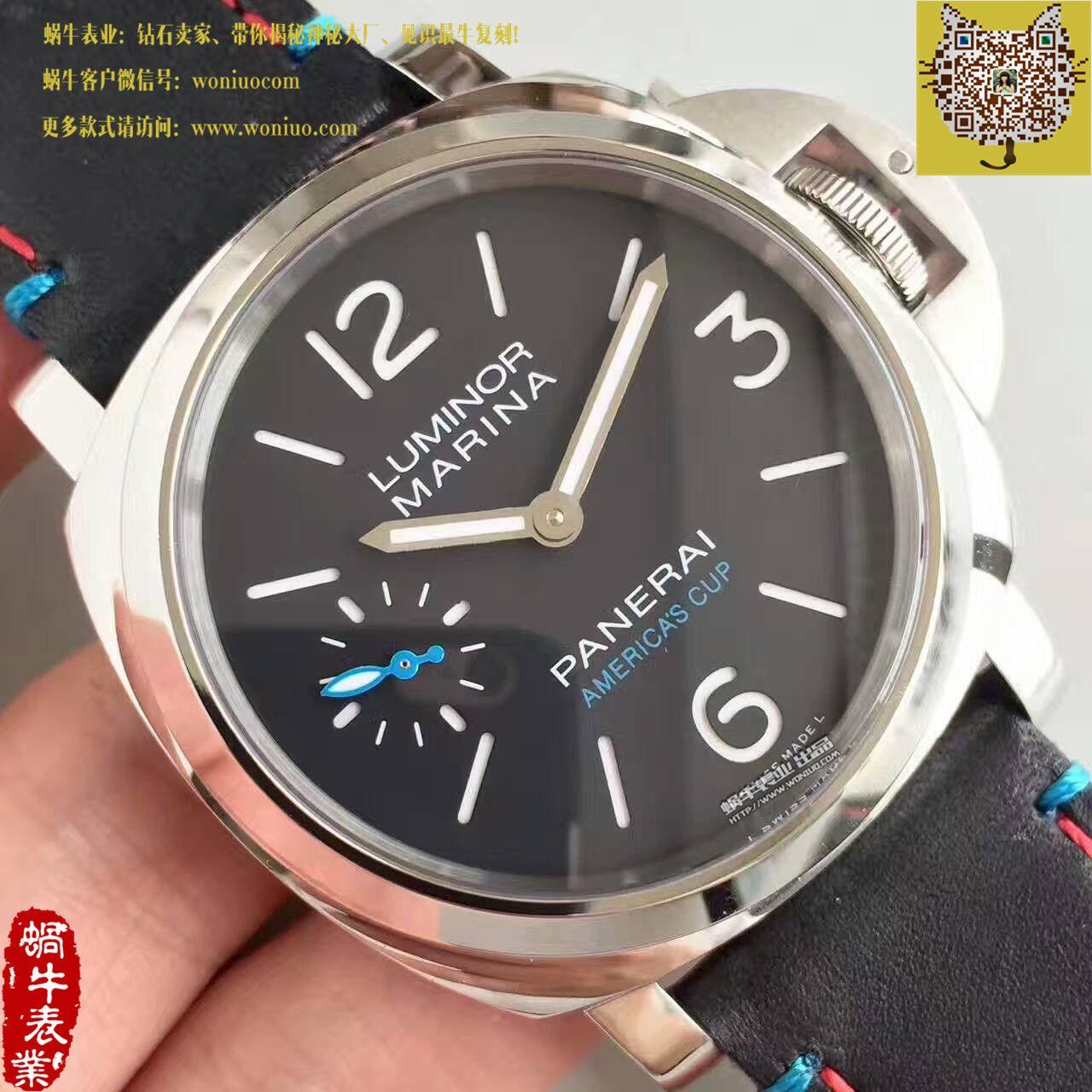 【ZF厂1:1复刻手表】沛纳海PAM00724,美洲杯帆船赛合作款 / PAM00724