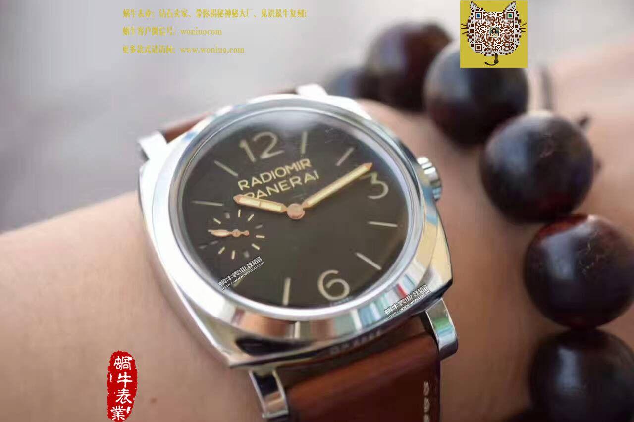 【SF厂一比一超A高仿手表】沛纳海限量珍藏款系列PAM00399腕表 / PAM00399