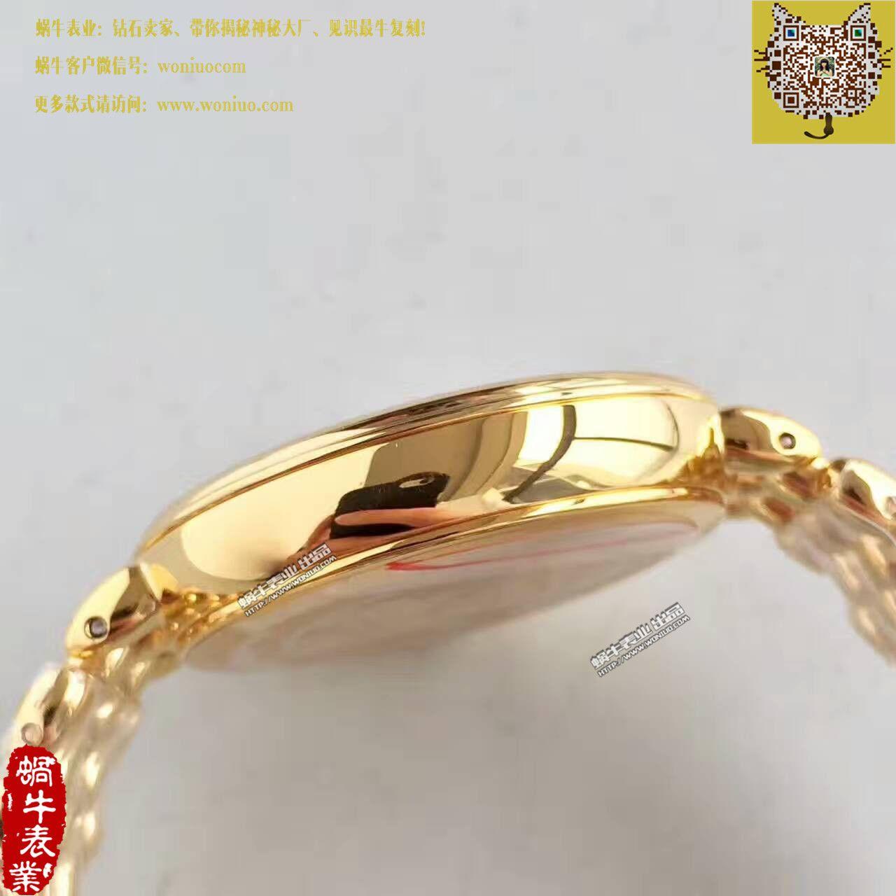 【一比一顶级高仿手表】欧米茄碟飞系列424.55.33.20.55.009女士石英腕表 / M286
