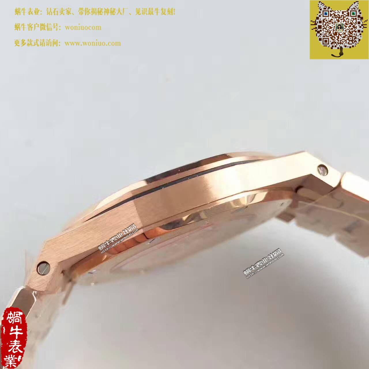 【JF一比一超A精仿手表】爱彼皇家橡树系列15452OR.ZZ.1258OR.01女士石英腕表 / AP120