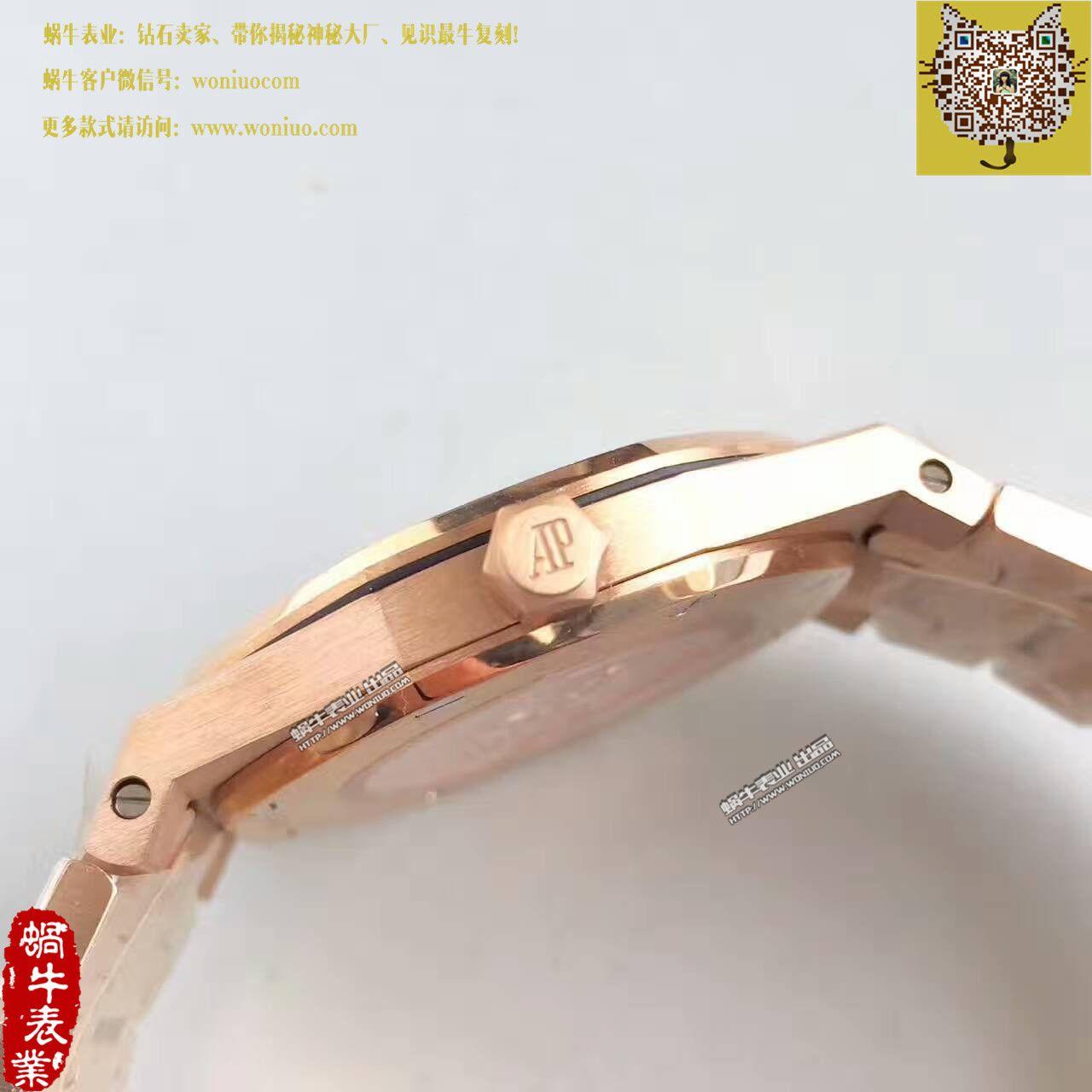 【JF一比一复刻手表】爱彼皇家橡树系列67650OR.OO.1261OR.01女士石英腕表 / AP122