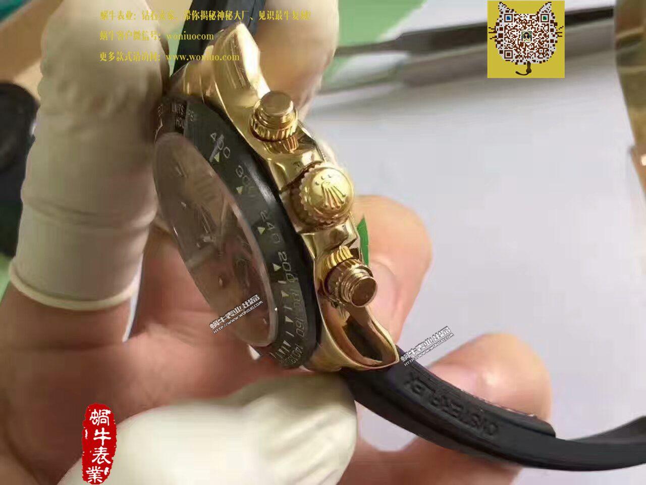【台湾厂一比一超A高仿手表】劳力士宇宙计型迪通拿系列116518LN腕表 / R181