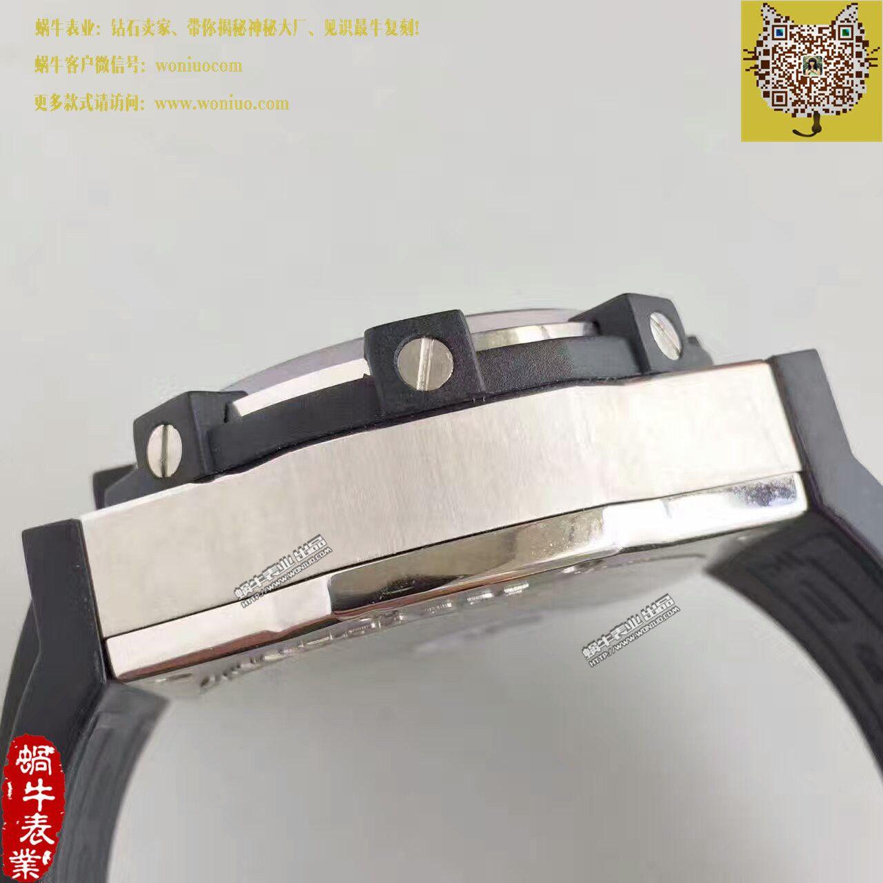 【台湾厂一比一超A高仿手表】CONCORD 君皇 C1 Concord C1 01.5.14.100男士运动 腕表 / 君皇01