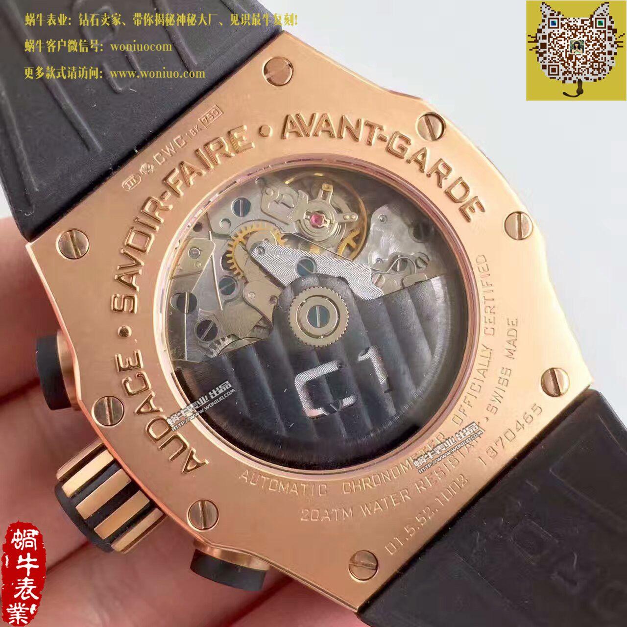 【台湾厂1比1超A高仿手表】君皇C1腕表 Concord C1 Mecatech Chronograph  watch / 君皇02