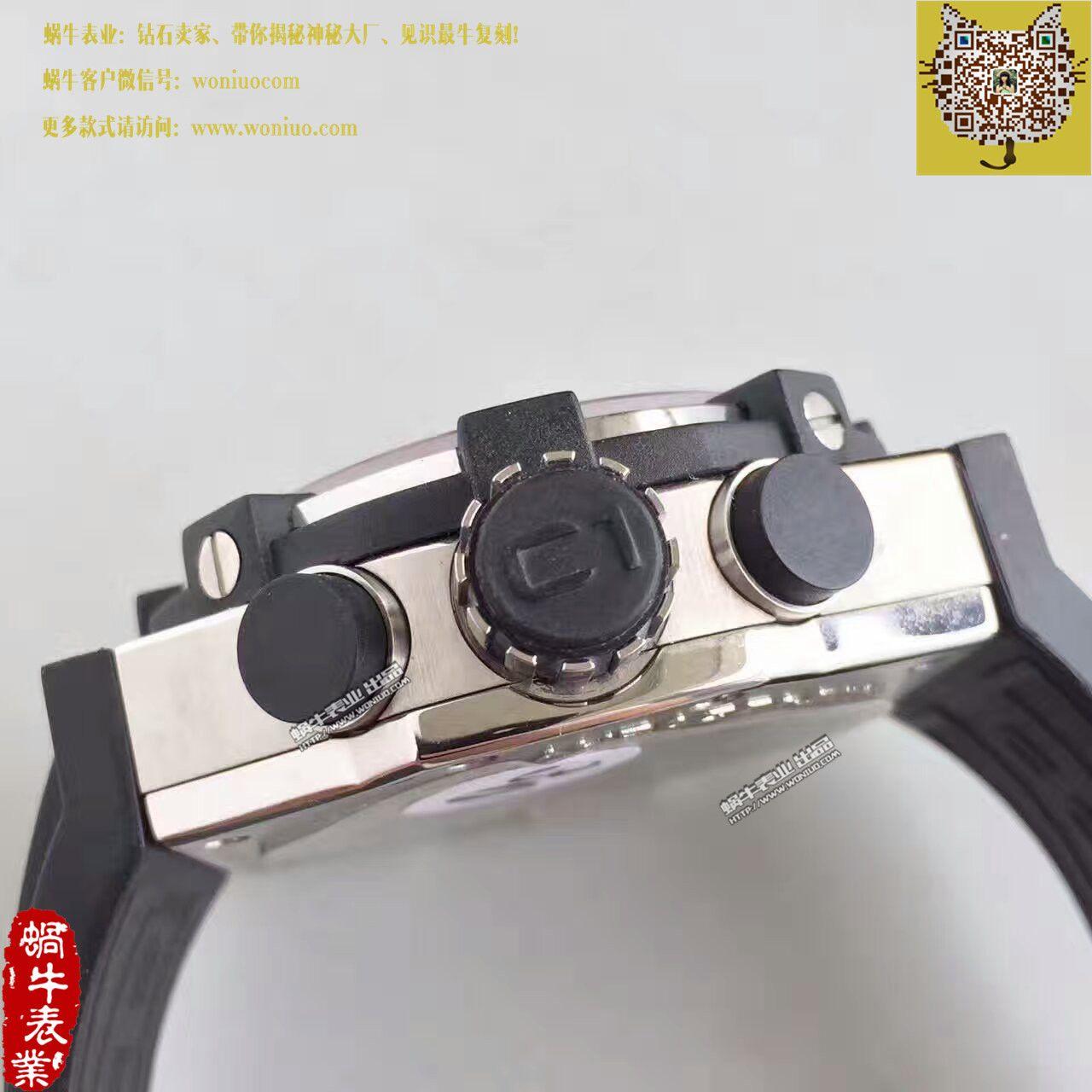 【台湾厂1比1超A精仿手表】君皇 Concord C1Mecatech Chronograph  watch腕表 / 君皇03