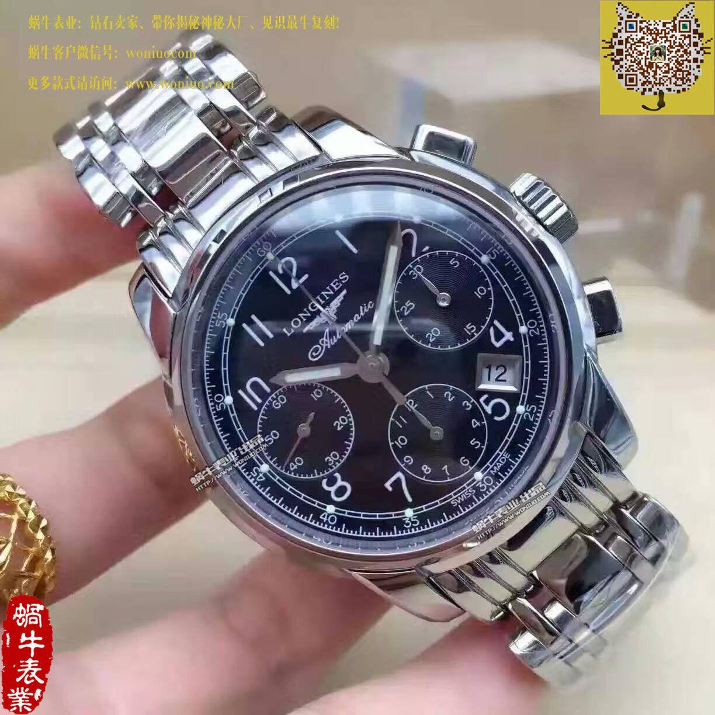 【台湾厂TW厂一比一超A复刻手表】浪琴SAINT-IMIER索伊米亚 系列L2.753.4.53.6腕表 / L084