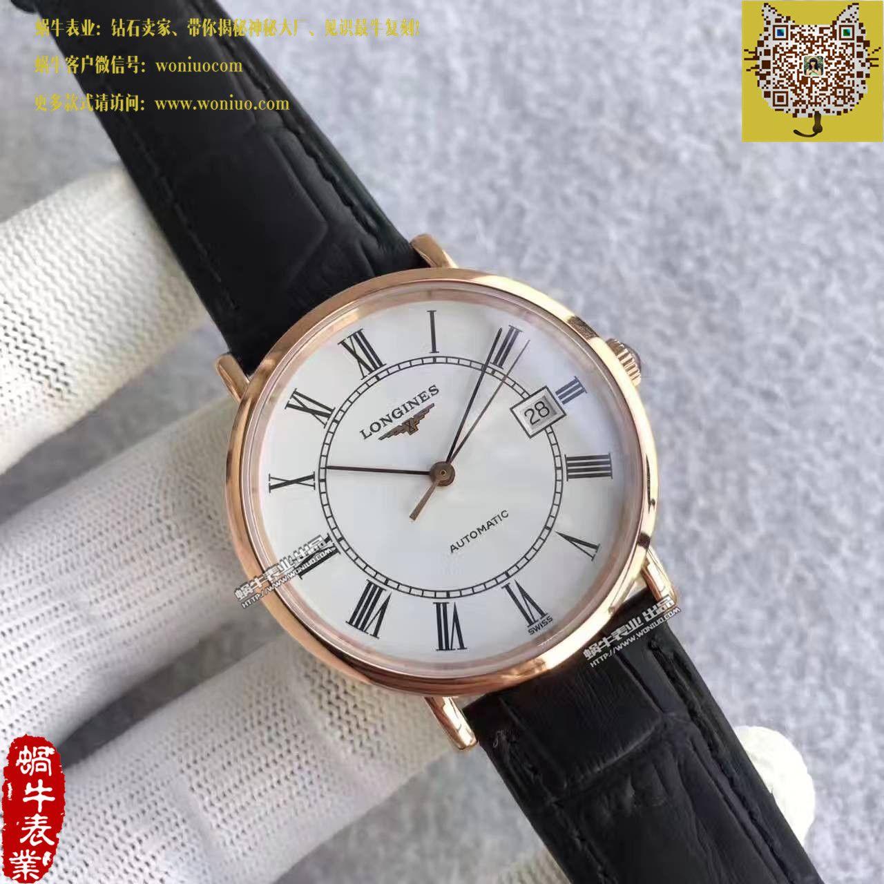 【台湾厂一比一超A高仿手表】浪琴《博雅》优雅系列L4.787.8.11.4腕表 / L088