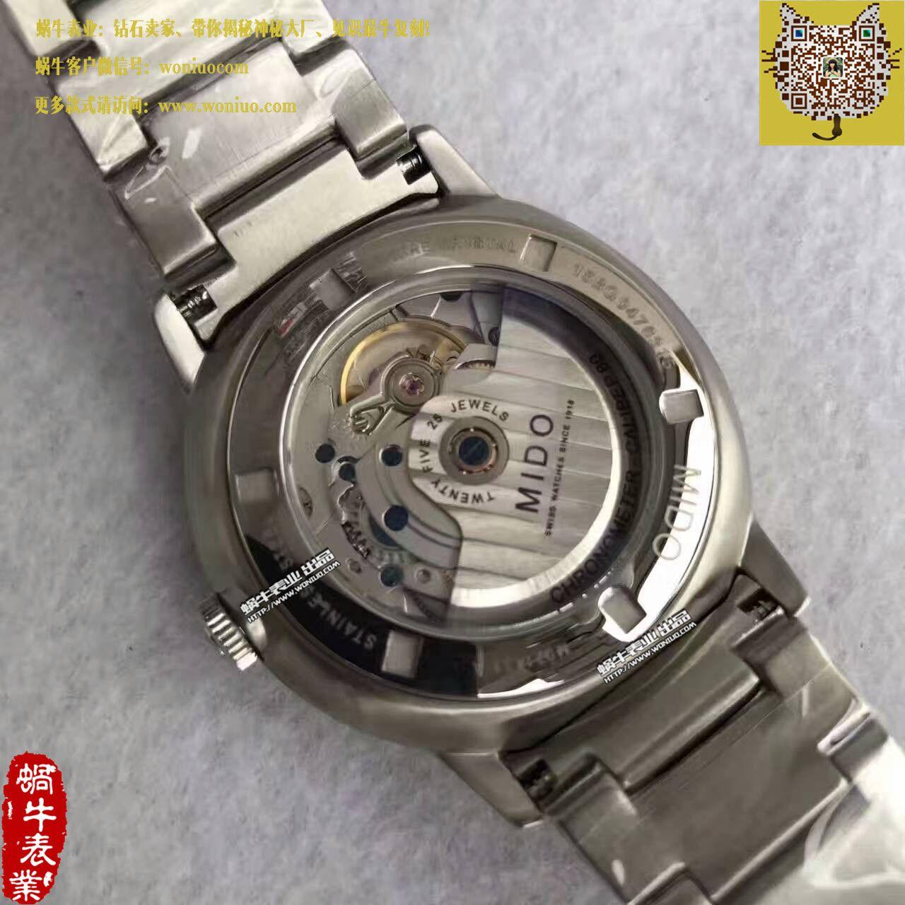 【台湾厂1比1超A高仿手表】美度指挥官系列M021.431.11.061.01腕表 / MD09