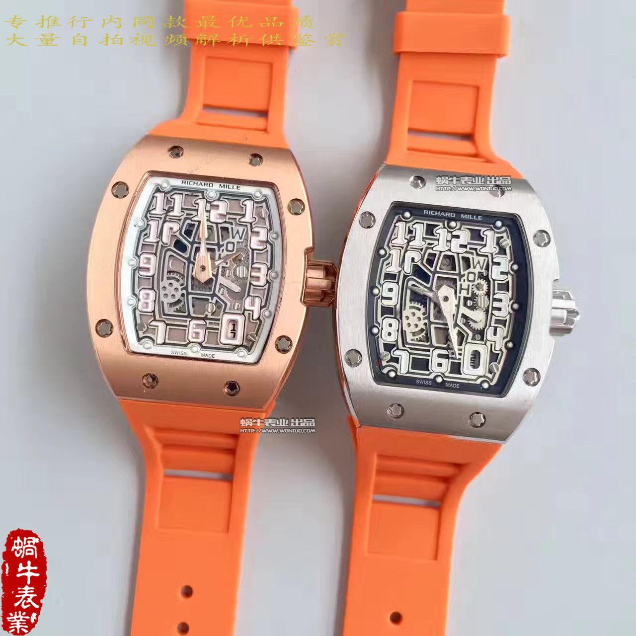 【LE厂一比一超A精仿手表】理查德.米勒男士系列RM 67-01Ti腕表 / RM67-01Ti