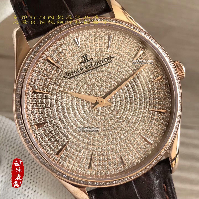 【台湾一比一精仿手表】积家大师系列满天星Q1352507腕表 / JJ120