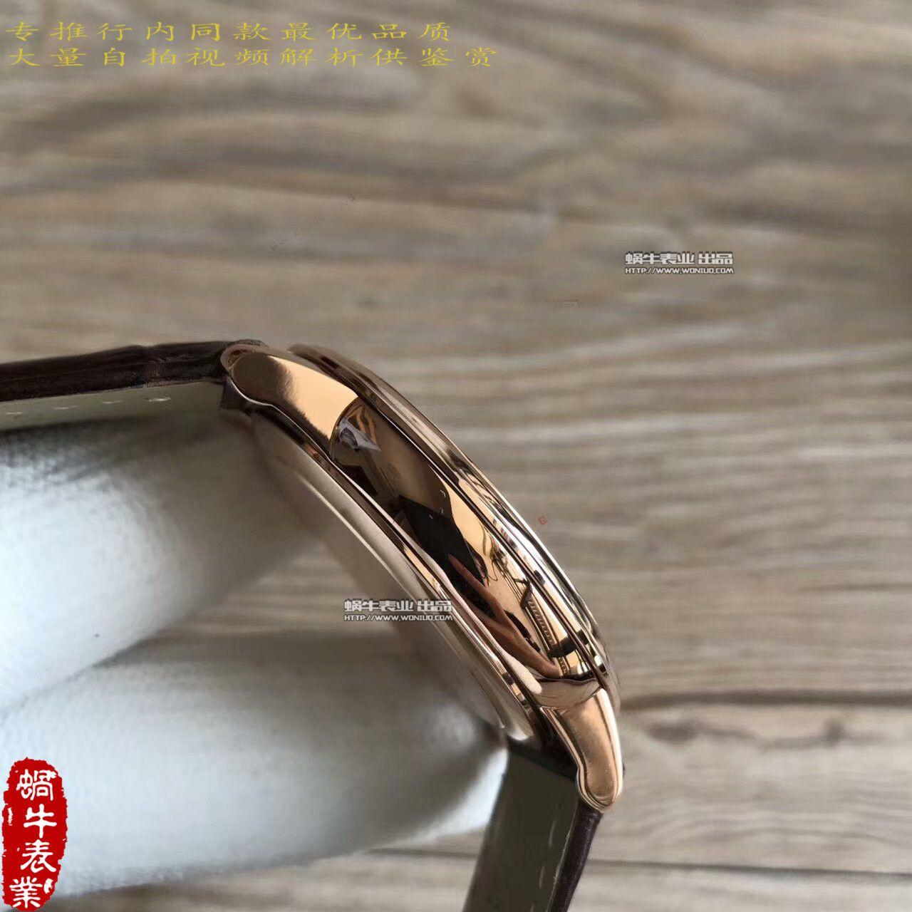 【MK厂超A高仿手表】欧米茄碟飞系列424.53.40.20.02.001腕表 / M190