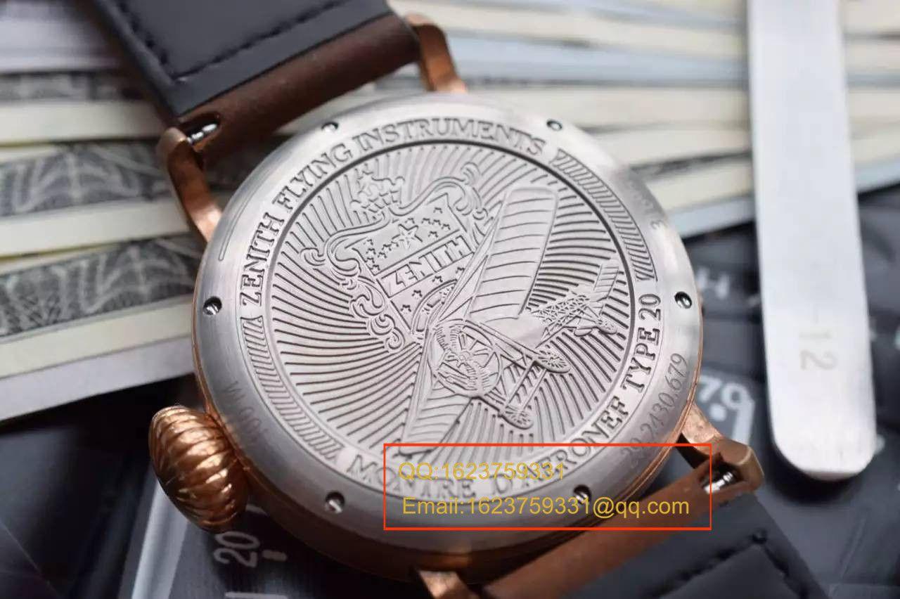 【独家视频测评】XF厂1:1复刻高仿手表真力时飞行员系列《青铜大飞》29.2430.679/21.C753 / ZSLBB015A