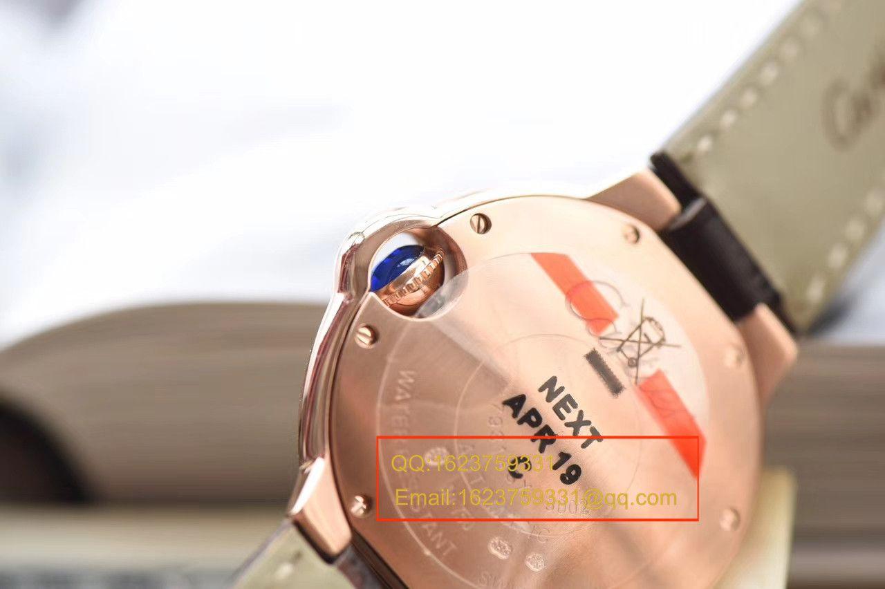 【独家视频测评V6厂一比一超A高仿手表】卡地亚小号蓝气球系列33毫米W6920097女士腕表 / K126