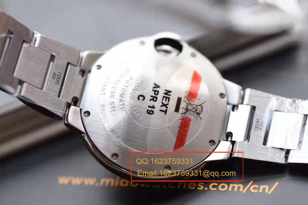 【独家视频解析V6厂一比一超A高仿手表】卡地亚蓝气球系列小号33毫米机械女表W6920071/W6920085 / K117