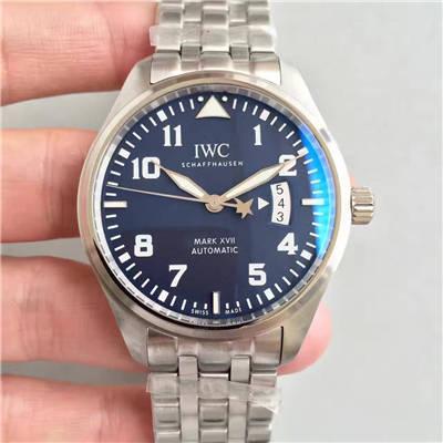 【MK厂一比一超A高仿手表】万国飞行员系列马克十七IW326506腕表(蓝面小王子钢带版)价格报价