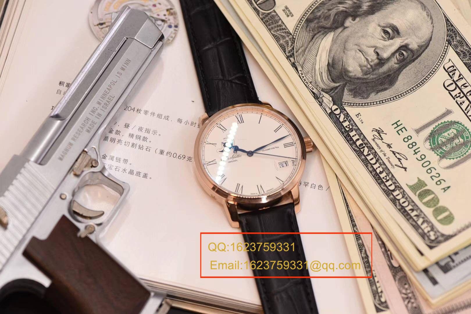 【GF一比一超A高仿手表】格拉苏蒂原创精髓议员大日历月相腕表系列 100-04-32-15-04腕表 / GLABA013