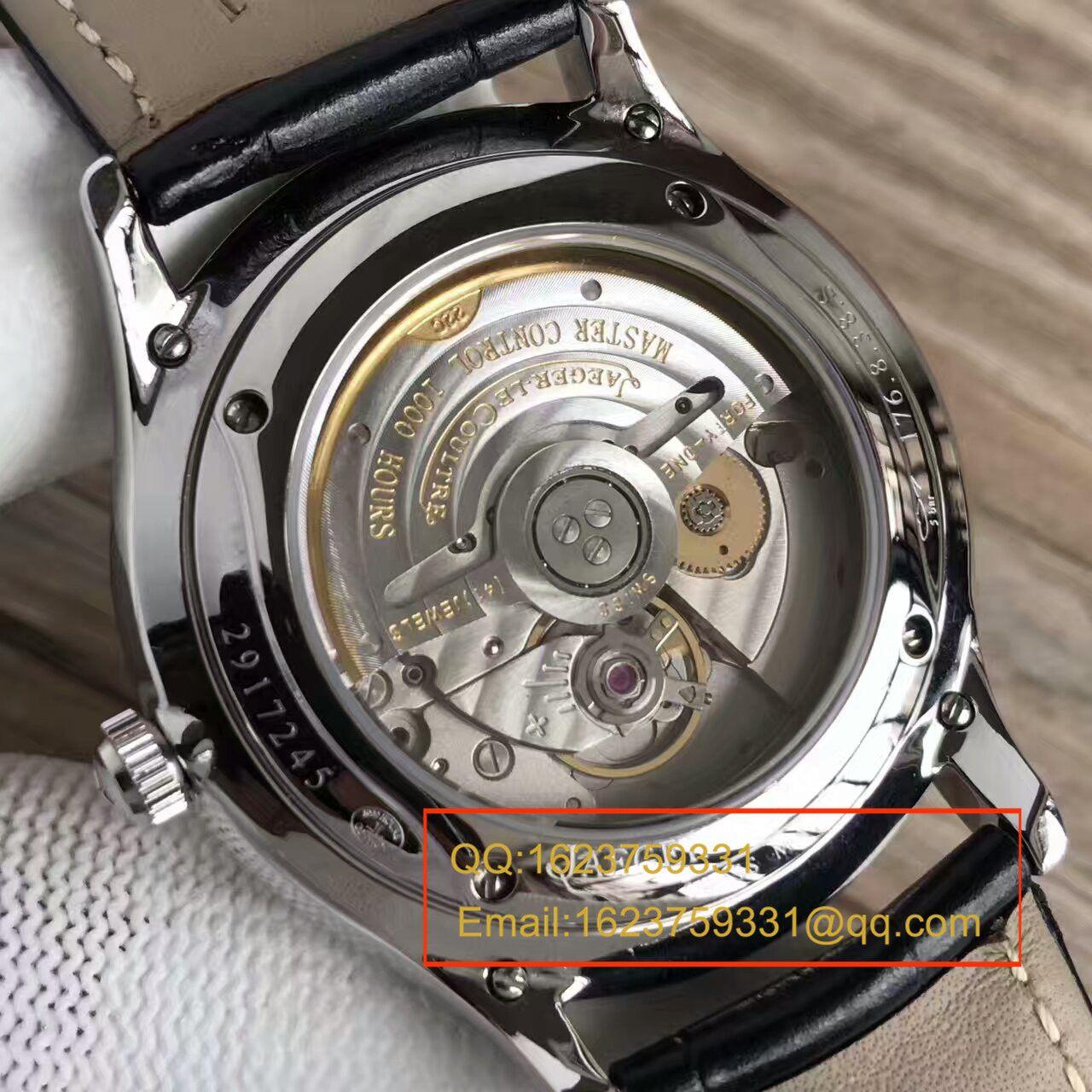 【台湾厂一比一复刻手表】积家大型超薄日历大师系列男表黑面 / JJ096