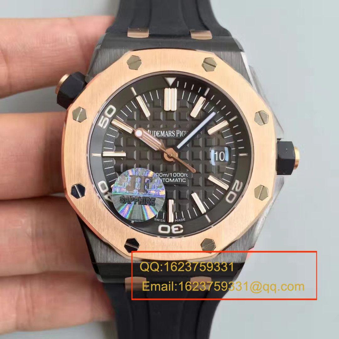 【JF厂一比一高仿手表】AP爱彼皇家橡树15703系列 马会女皇杯男表《真皮表带》 / APBF094B