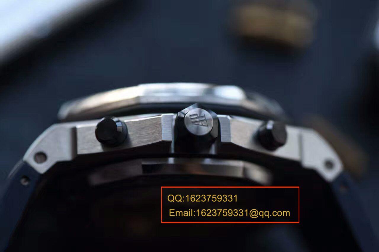 【JF厂一比一精仿手表】爱彼皇家橡树离岸型系列26470ST.OO.A027CA.01腕表 / APCD26400