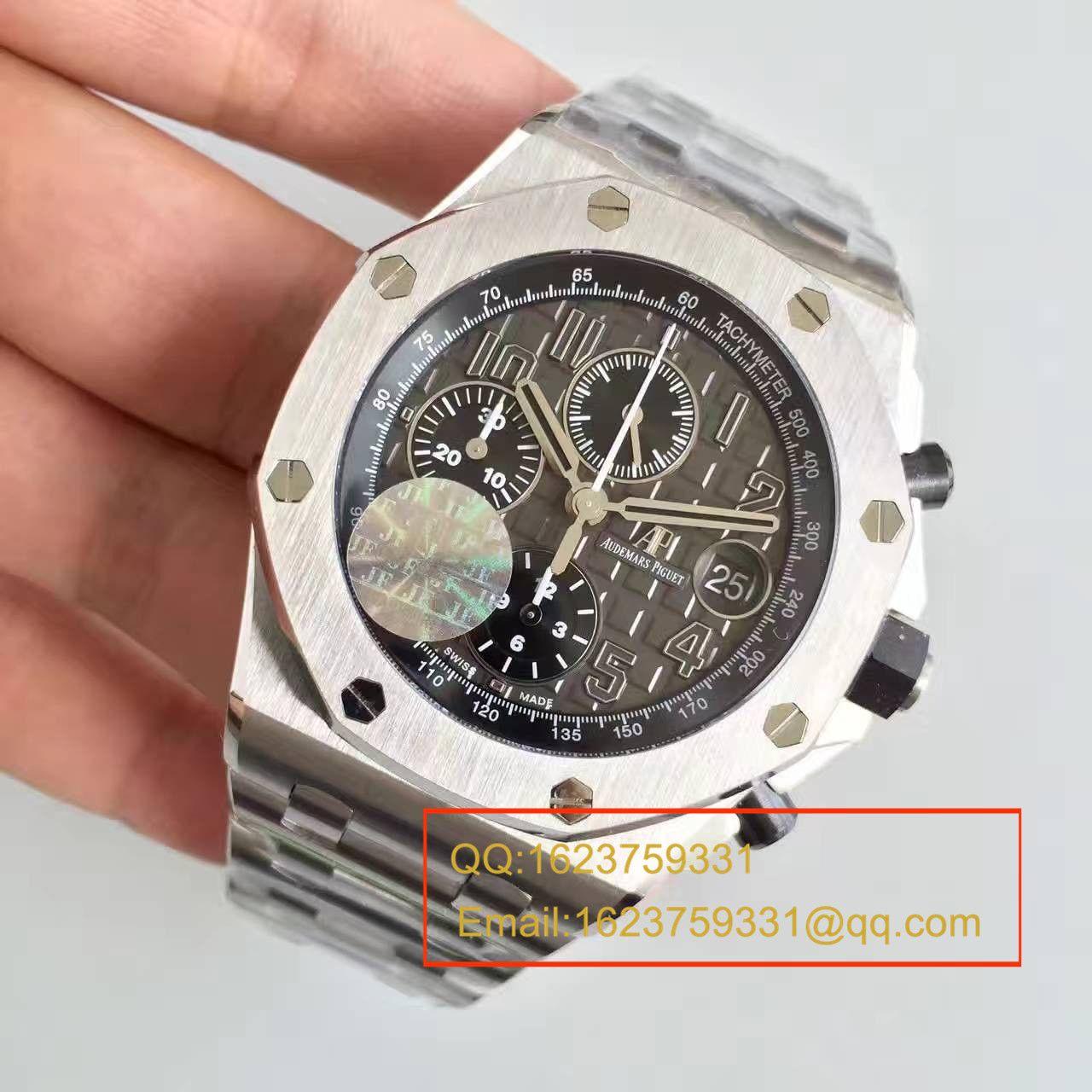 【JF厂一比一复刻精仿手表】爱彼皇家橡树离岸型系列26470ST.OO.A104CR.01腕表 / AP082A