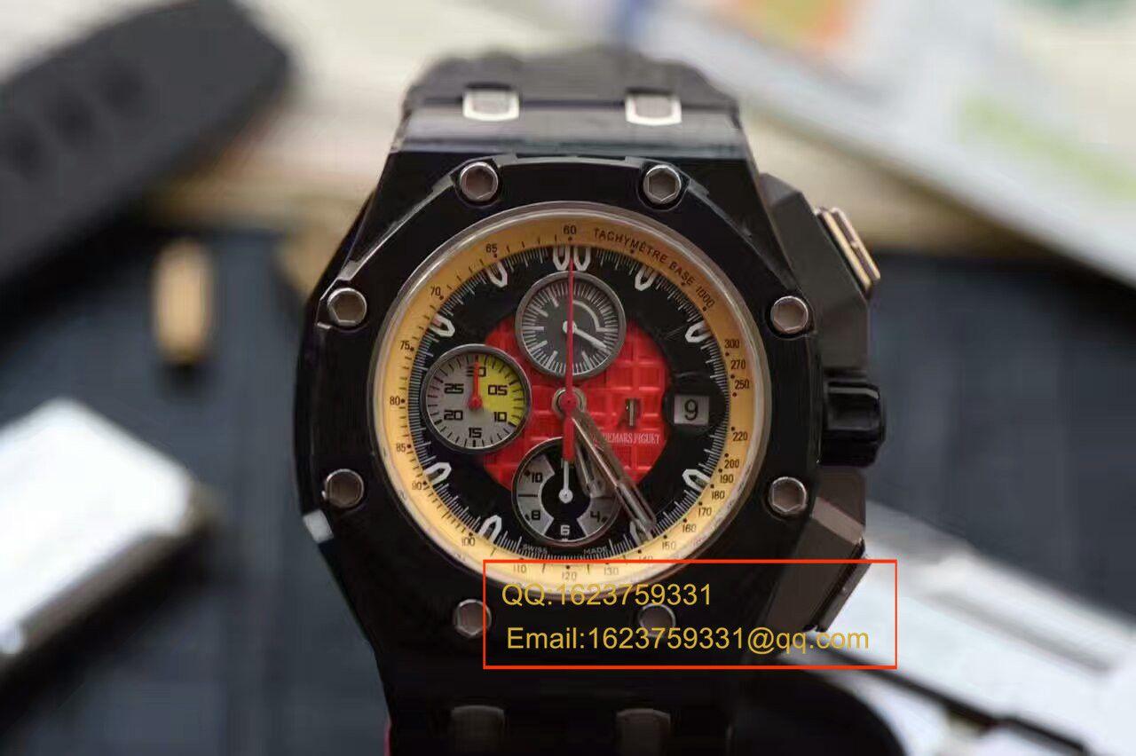 【视频评测JF厂1:1超A高仿手表】爱彼格兰披治大奖赛限定版26290IO.OO.A001VE.01机械腕表 / AP041
