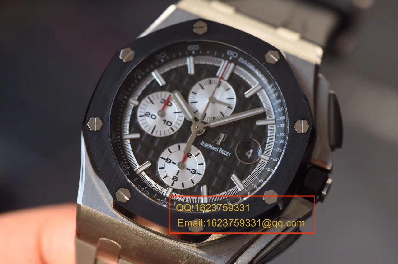 【JF厂一比一超A高仿手表】爱彼皇家橡树离岸型系列26400IO.OO.A004CA.01腕表 / APCE127