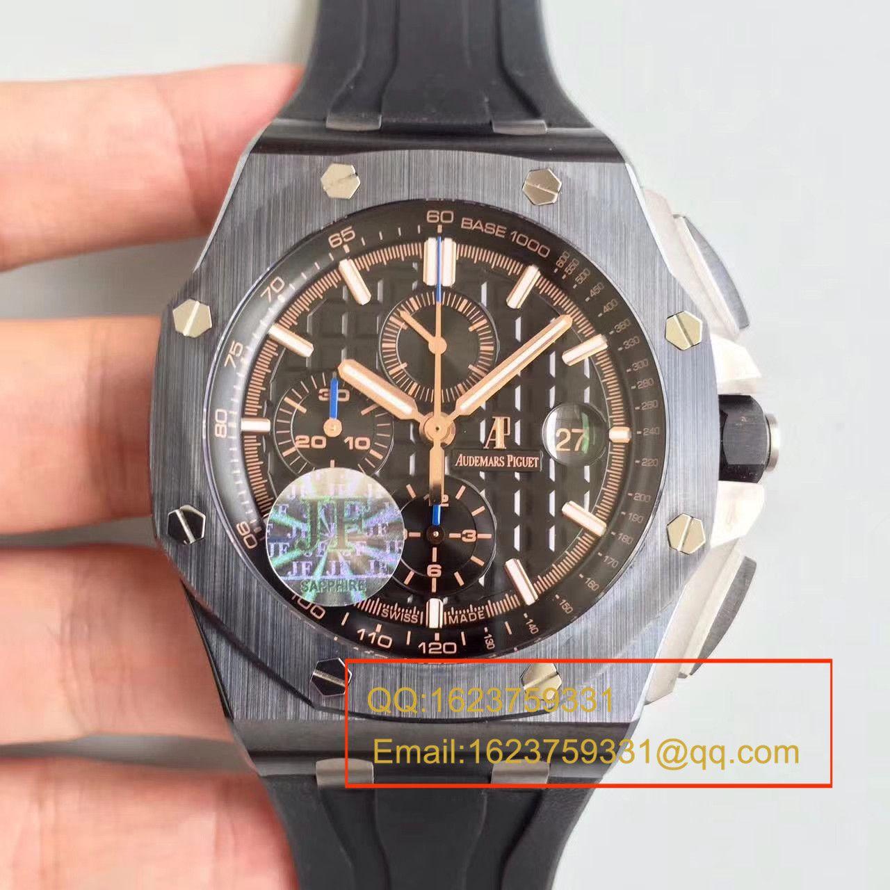 【视频评测JF厂一比一精仿手表】爱彼皇家橡树离岸型系列26401RO.OO.A002CA.02腕表 / AP109