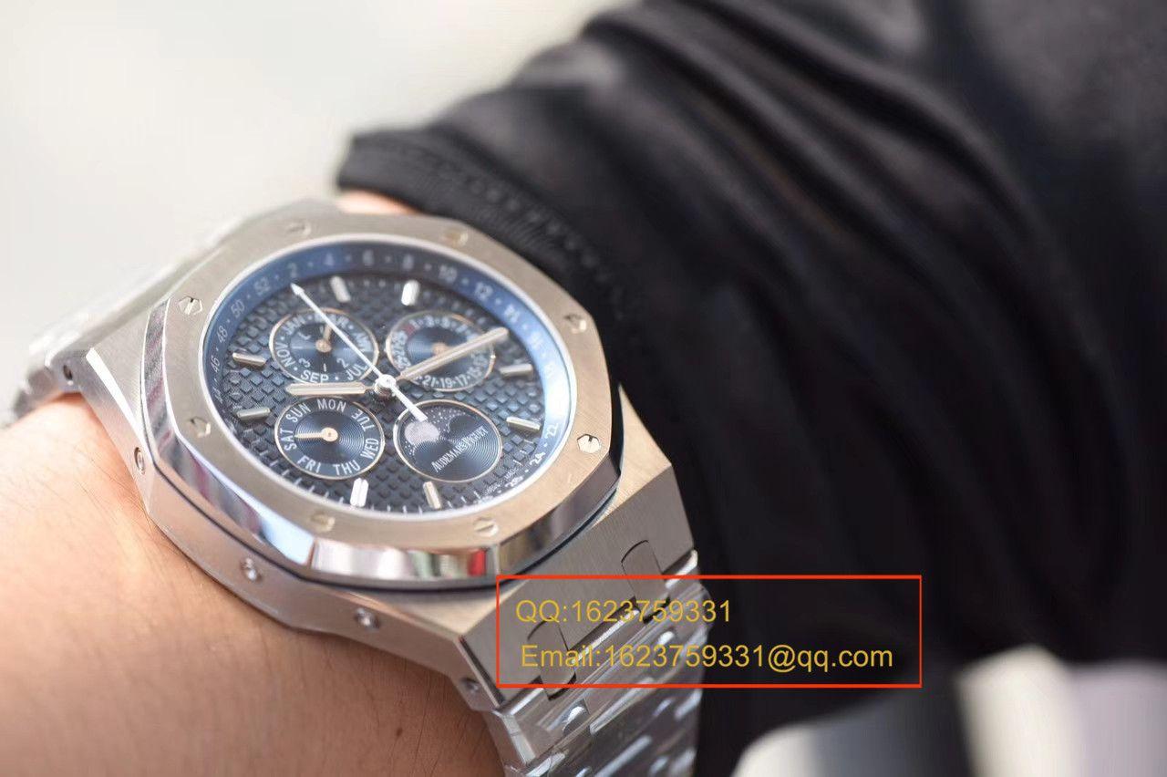 【JF厂一比一超A高仿手表】爱彼皇家橡树万年历系列26574ST.OO.1220ST.02腕表 / AP124
