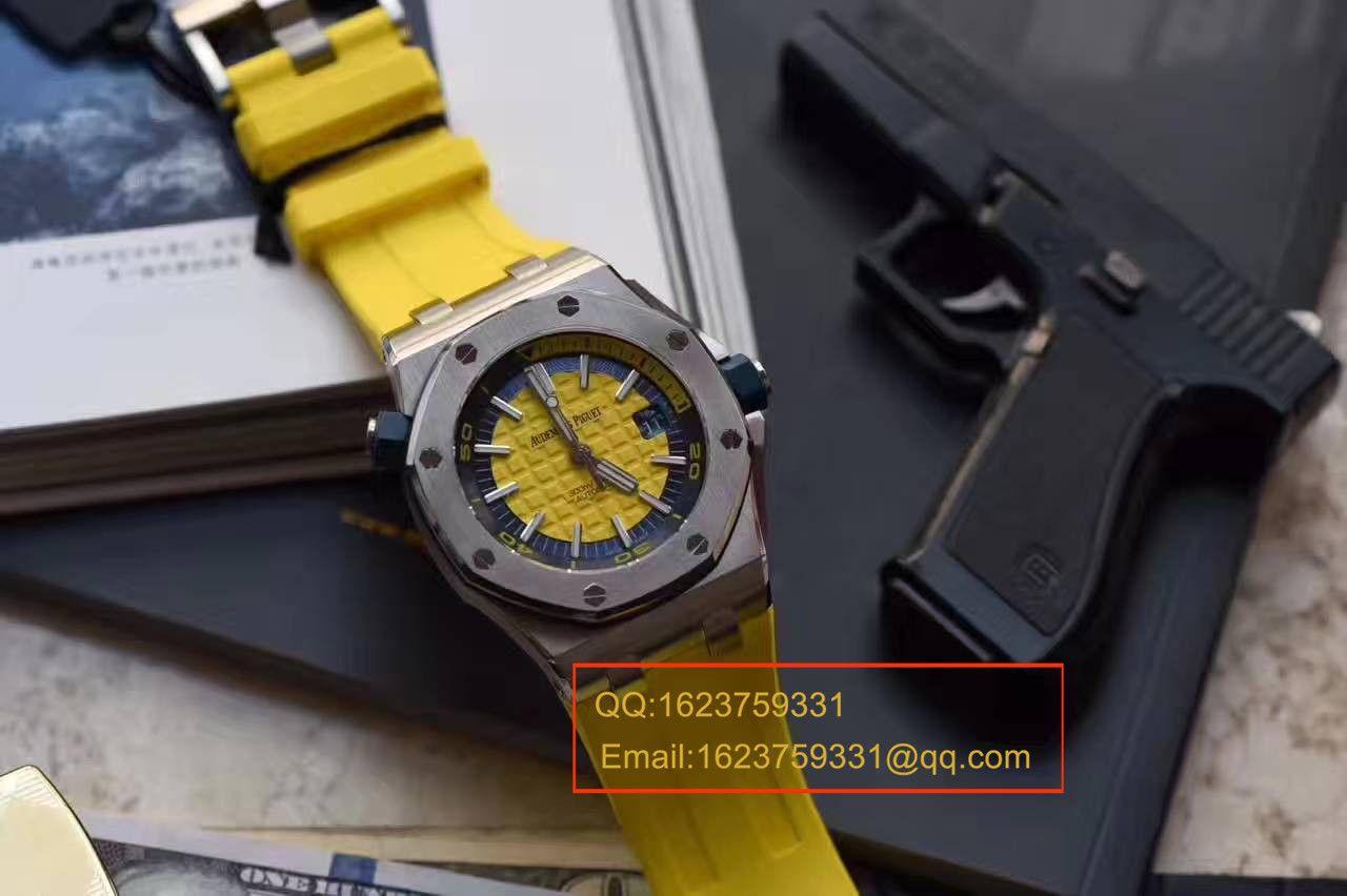 【JF厂一比一顶级精仿手表】爱彼皇家橡树离岸型系列15710ST.OO.A051CA.01腕表 / AP113C