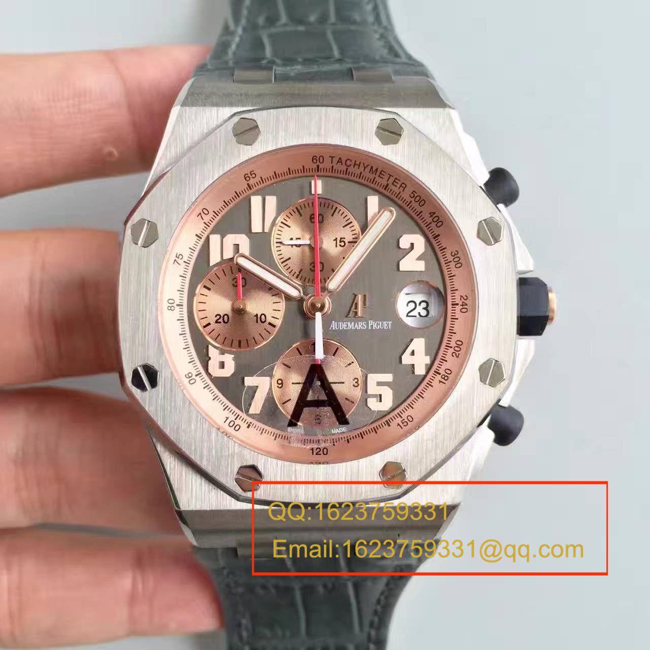 【JF厂顶级复刻手表】爱彼AP 皇家橡树离岸型系列 / AP083