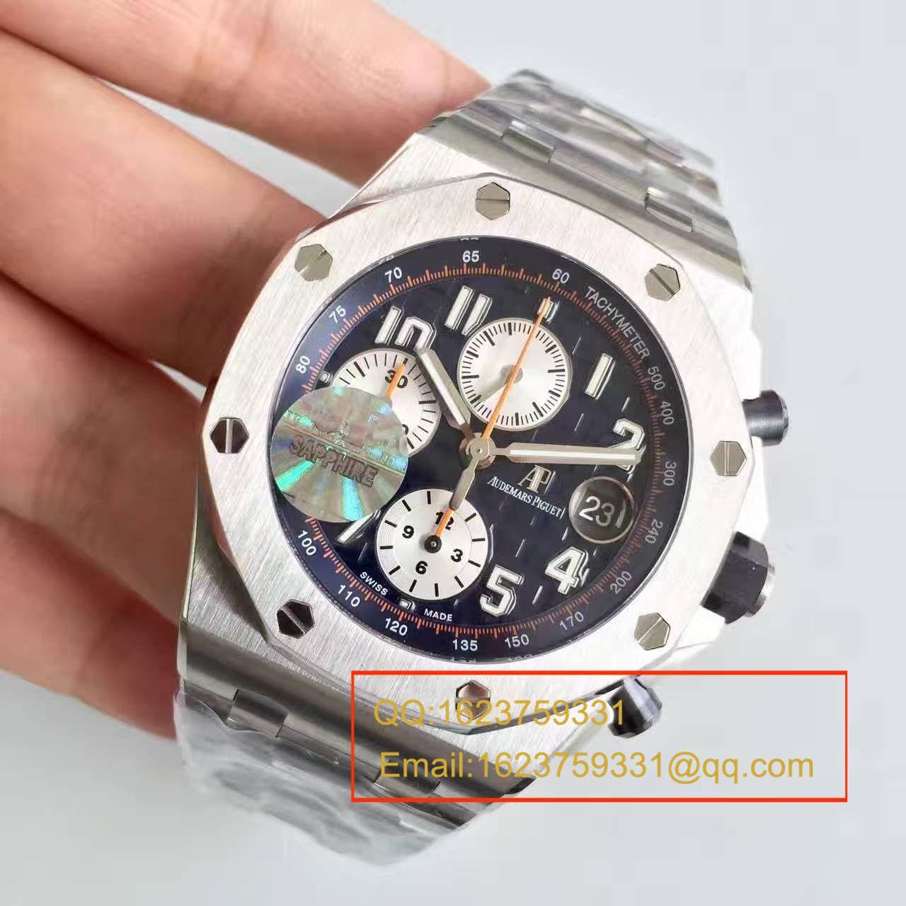 【JF厂一比一精仿】爱彼AP 皇家橡树离岸型系列26170TI.OO.1000TI.04腕表 / AP080