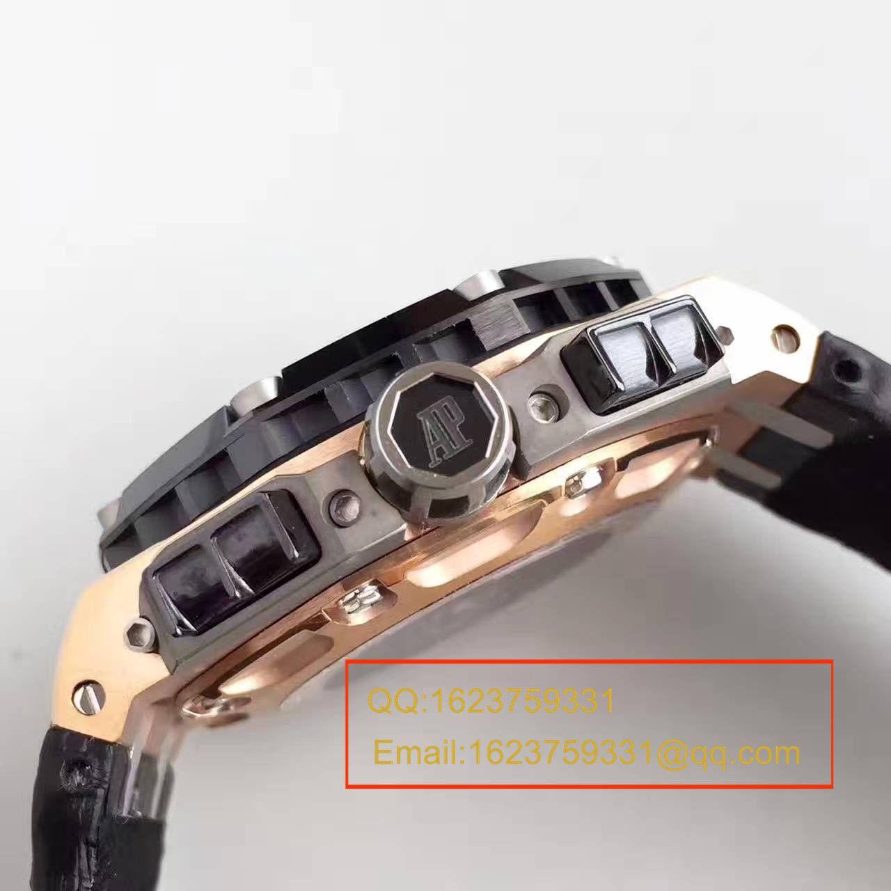 【JF厂超A精仿手表】爱彼皇家橡树离岸型系列26078RO.OO.D002CR.01腕表 / AP073