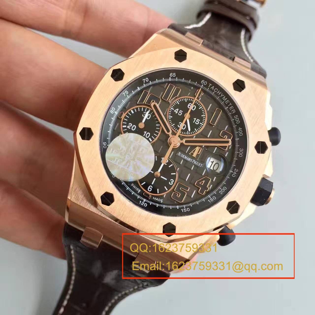 【JF厂超A高仿手表】爱彼皇家橡树离岸型系列26192OR.D0801CR.01腕表 / AP061.1