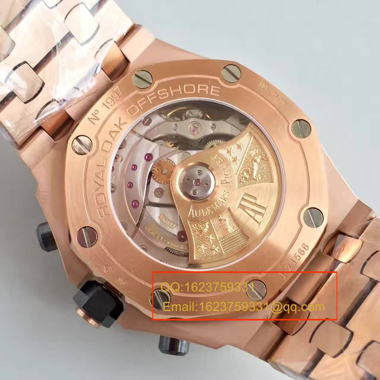 【JF厂一比一精仿】爱彼皇家橡树离岸型系列26470OR.OO.1000OR.01腕表 / AP002